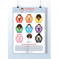 SuperHands Baby Poster
