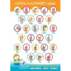 Cathal's Alphabet Poster