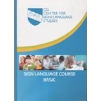 CSL Basic ISL DVD